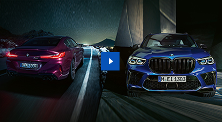 The BMW M8 Gran Coupé and BMW X5 M.